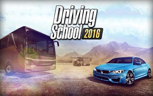 تحميل لعبة driving school 2018 مهكرة